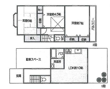 建物全部その他-茅ヶ崎市松林1丁目 3LDKの間取りです。