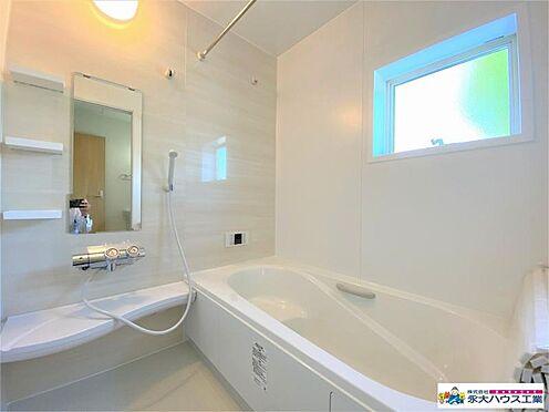 新築一戸建て-仙台市泉区鶴が丘3丁目 風呂