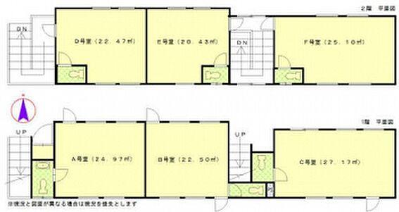 店舗(建物全部)-藤沢市下土棚 間取り
