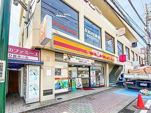 アパート-松戸市松戸新田 ヤマザキYショップ稔台駅前アリタ店(160m)