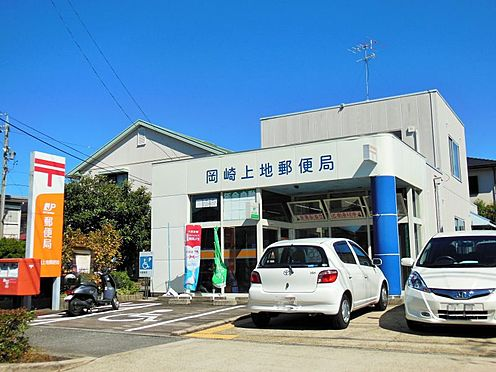 中古一戸建て-岡崎市上地1丁目 上地郵便局まで徒歩約4分   (約250m)