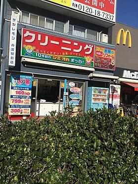 中古マンション-戸田市川岸2丁目 サンレモン 舟渡駅前店(2613m)