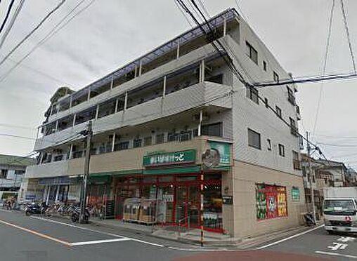 マンション(建物全部)-大田区西糀谷1丁目 まいばすけっと西糀谷店・・・約5分
