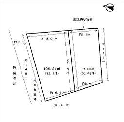 東海道・山陽本線 茨木駅 バス12分 宿川原下車 徒歩6分