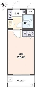 マンション(建物一部)-神戸市東灘区魚崎西町3丁目 外観