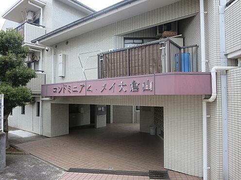 マンション(建物一部)-横浜市港北区師岡町 玄関