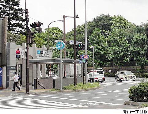 中古マンション-港区赤坂8丁目 青山一丁目駅(現地まで400m)