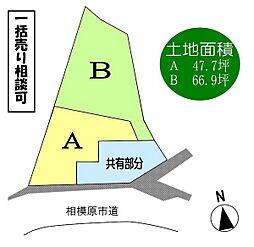 中央本線 藤野駅 徒歩3分