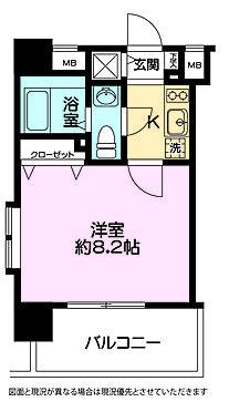 マンション(建物一部)-福岡市中央区地行2丁目 クローゼット、出窓付きのお部屋です。
