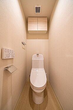 中古マンション-中央区新富1丁目 トイレ