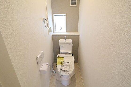 新築一戸建て-八王子市南大沢2丁目 2階トイレ