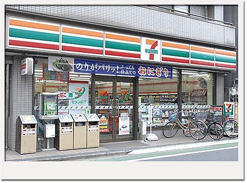 土地-豊田市西中山町神子塚 セブンイレブン中山インター店 1000m