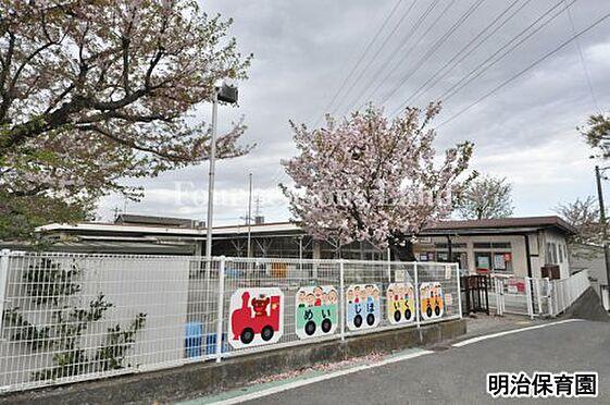 店舗(建物一部)-藤沢市大庭 【保育園】明治保育園まで2501m