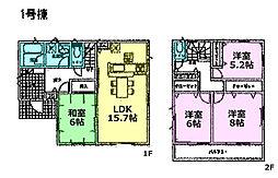 クレイドルガーデン 桜川市富士見台第2 全2棟 1号棟