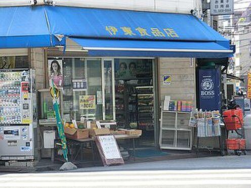 マンション(建物一部)-港区南青山5丁目 周辺環境:伊東食品店