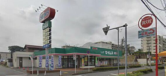 中古マンション-富士見市榎町 ドラッグセイムス志木柳瀬川店(800m)