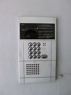 マンション(建物一部)-足立区西竹の塚1丁目 設備