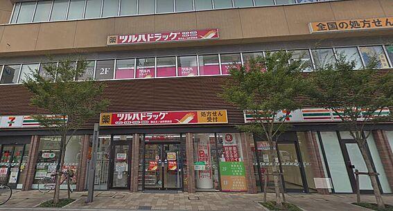 マンション(建物一部)-横浜市中区日ノ出町1丁目 スーパー