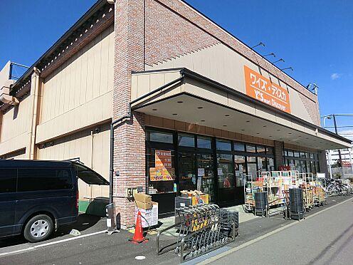 新築一戸建て-浦安市今川3丁目 Y's mart Discover(ワイズマートディスカ) 高洲店(709m)