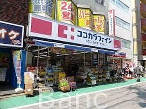 中古マンション-世田谷区成城8丁目 ココカラファイン成城店 徒歩12分。 940m
