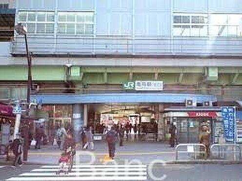 中古マンション-足立区東和4丁目 亀有駅(JR 常磐線) 徒歩14分。 1090m