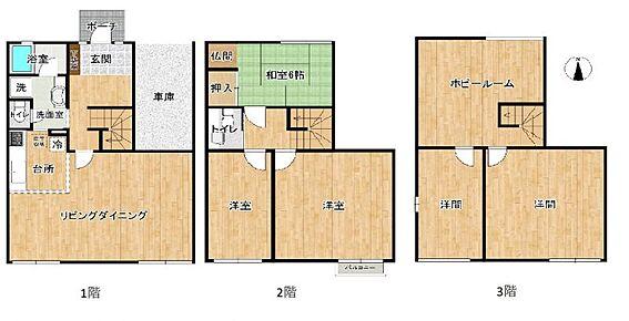中古一戸建て-名古屋市守山区川西1丁目 3階建ての物件