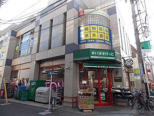 アパート-練馬区貫井3丁目 まいばすけっと富士見台駅南店 約531m
