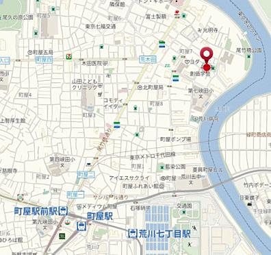 中古マンション-荒川区町屋7丁目 その他