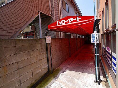 マンション(建物全部)-松戸市稔台7丁目 ハローマート稔台店まで624m