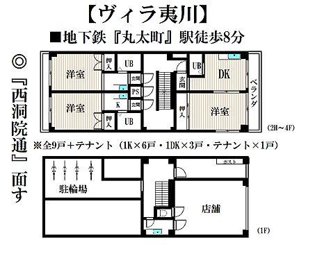マンション(建物全部)-京都市中京区薬師町 間取り