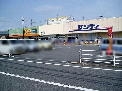 新築一戸建て-大和高田市南今里町 サンディ高田店 徒歩 約12分(約900m)