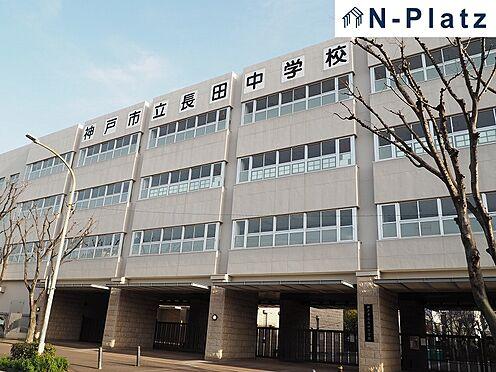 戸建賃貸-神戸市長田区苅藻通4丁目 長田中学校まで約750m