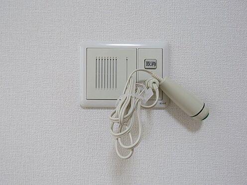 中古マンション-町田市三輪緑山1丁目 緊急時の呼び出しボタンです
