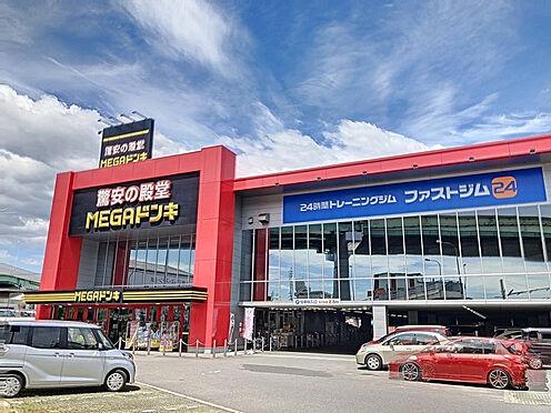 戸建賃貸-名古屋市南区星宮町 MEGAドン・キホーテ名四丹後通り店まで1800m 車で約6分