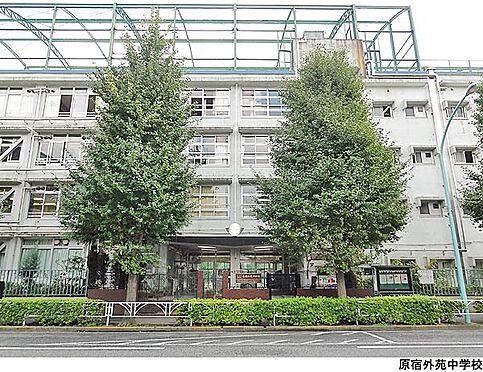 店舗(建物一部)-渋谷区神宮前1丁目 原宿外苑中学校