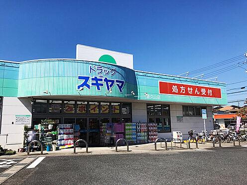 アパート-名古屋市名東区大針2丁目 ドラッグスギヤマ香久山店まで680m