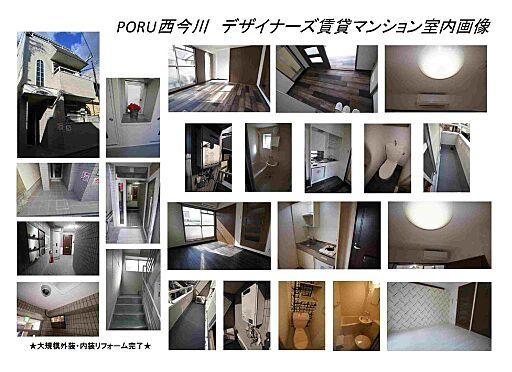 マンション(建物全部)-大阪市東住吉区西今川4丁目 リフォーム画像