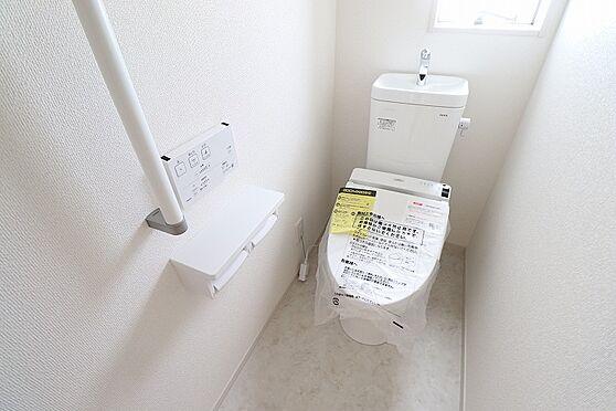 新築一戸建て-仙台市太白区中田1丁目 トイレ