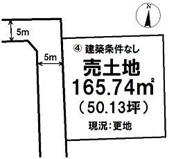 平田6丁目分譲地/13区画/4