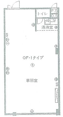 事務所(建物一部)-浜松市中区和地山1丁目 no-image