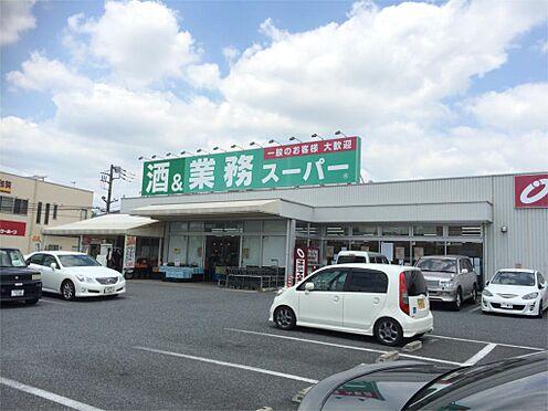 土地-上尾市上平中央3丁目 業務スーパー 上尾店(1344m)