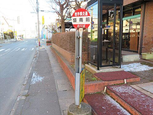 中古マンション-盛岡市本宮2丁目 最寄りのバス停 (「盛商前」バス停 徒歩1分)