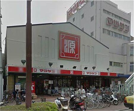 店舗付住宅(建物全部)-和歌山市堀止東1丁目 スーパー(株)松源 本店まで703m