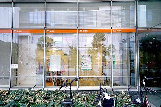 中古マンション-港区港南4丁目 【郵便局】港港南郵便局まで716m