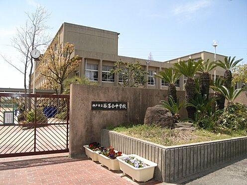 中古マンション-神戸市須磨区神の谷7丁目 神戸市立西落合中学校