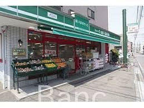 中古マンション-板橋区徳丸4丁目 まいばすけっと徳丸5丁目店 徒歩4分。 260m