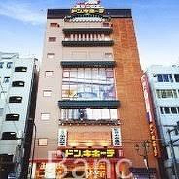 中古マンション-文京区湯島4丁目 ドン・キホーテ上野店 徒歩4分。 280m