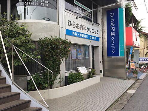 中古マンション-鴻巣市小松4丁目 ひらお内科クリニック(661m)