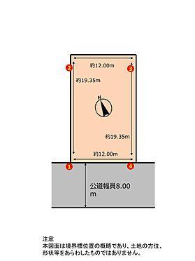 マンション(建物全部)-札幌市東区北二十三条東18丁目 敷地図
