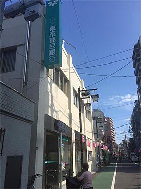 区分マンション-板橋区弥生町 東京都民銀行 板橋本町支店(1640m)